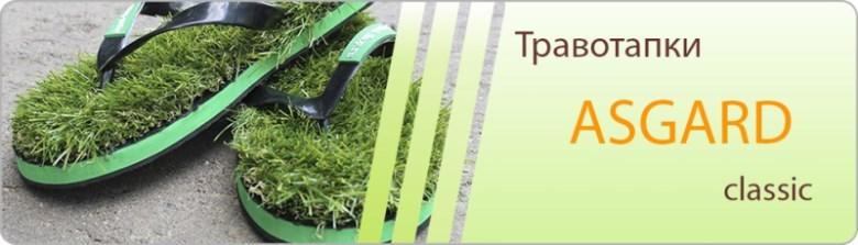 Травотапки из травы, сланцы, тапки, цвет чёрный, размеры L, M. S