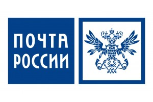 Доставка Почтой России - ловите скидки!